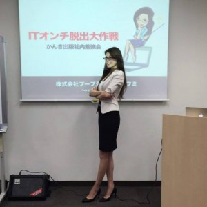 "Internal workshop in Kanki Publishing ""IT-Onchi-Dasshutsu-Daisakusen (The Great Escape from IT Illiteracy)"""
