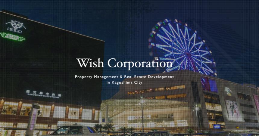 wish corporation